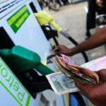 Petrol and Diesel Prices in India on May 10, 2021: Fuel Prices Hiked Again; Check Rates in Mumbai, Delhi and Other Metro Cities